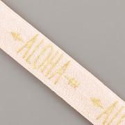 PRUŽENKA - Lososová se zlatým ALOHA - 15mm