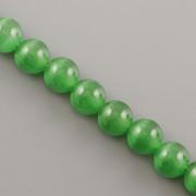 Korálky KOČIČÍ OČI - smaragdově zelené - 8mm