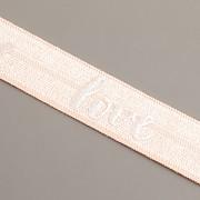 PRUŽENKA - Jemně růžová se stříbrným LOVE - 15mm