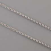 Řetízek ROLO 2mm METRÁŽ - rhodiovaný - cena za 1cm