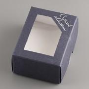 Krabička na šperky ROZLOŽENÁ - malá vysoká